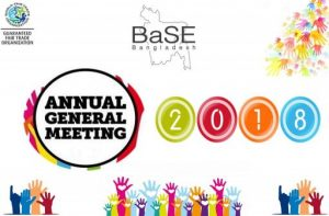 BaSE Annual Meeting Banner